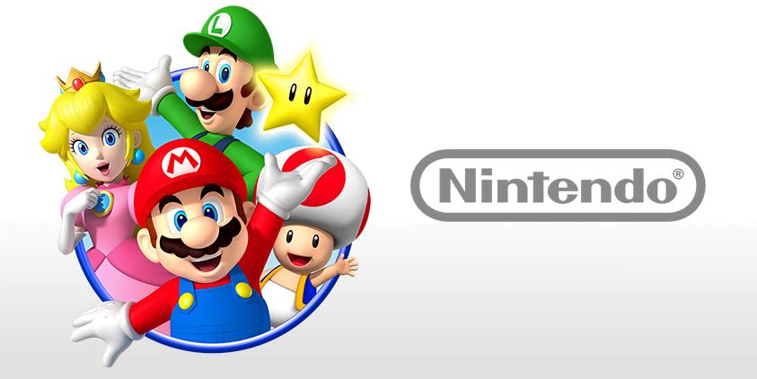 Nintendo va lancer cette année la première partie de sa nouvelle console portable