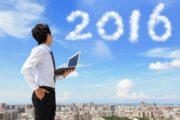 Cloud : quoi de neuf en 2016 ?