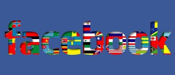 Zoom sur Facebook multilingue